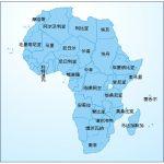 中非萊基投資有限公司