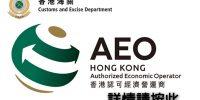 hkaeo-programme