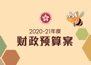 2020-2021f